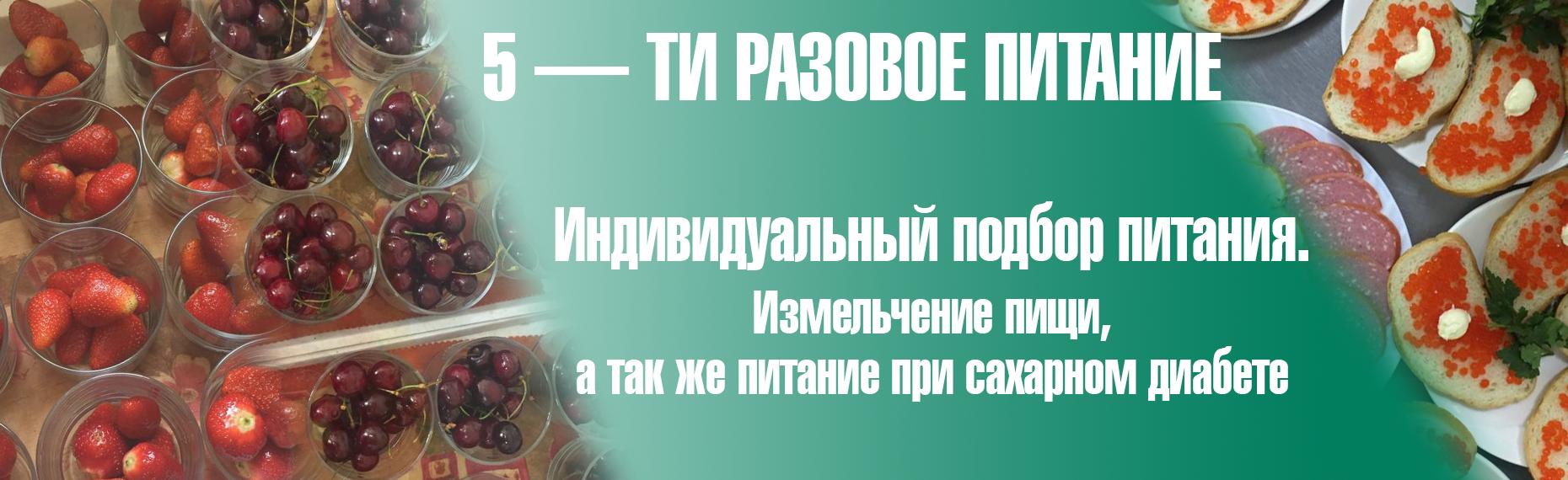 """Пансионат для пенсионеров - """"Семейный дом"""""""